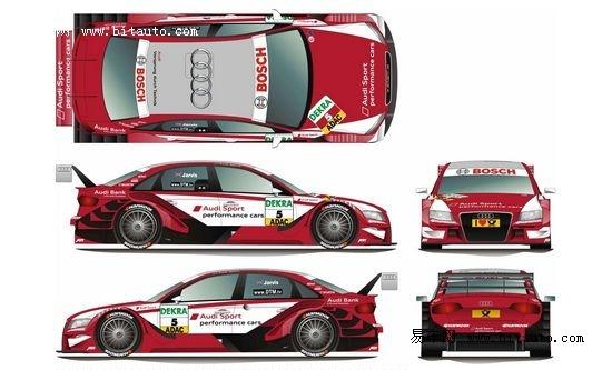 九辆奥迪A4为德国房车大师赛DTM添彩