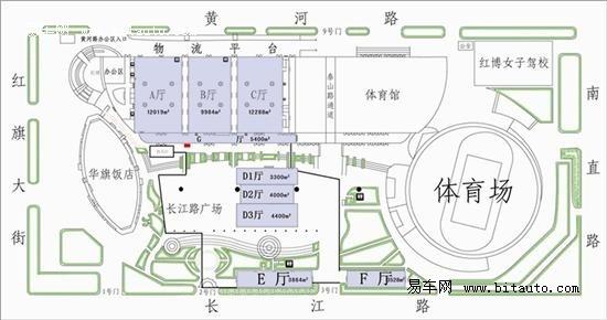 2011年第十四届哈尔滨国际车展展馆图出炉