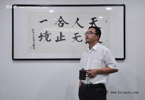 宝马轩之宝爱心接力  务实、创新、连续