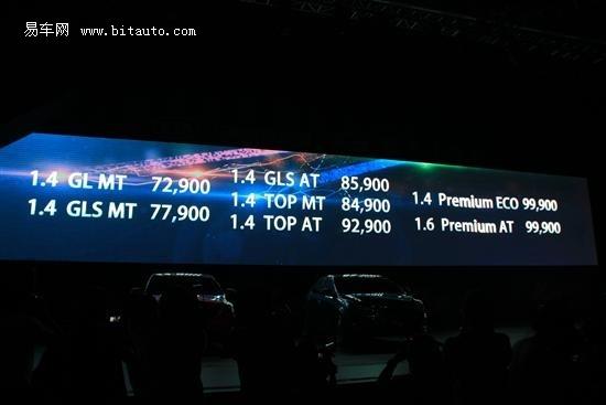 东风悦达起亚K2正式上市 售7.29-9.99万元