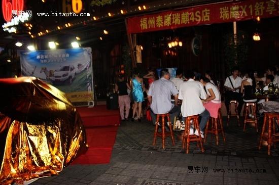 售价5.28万元起 瑞麒X1舒享型福州上市