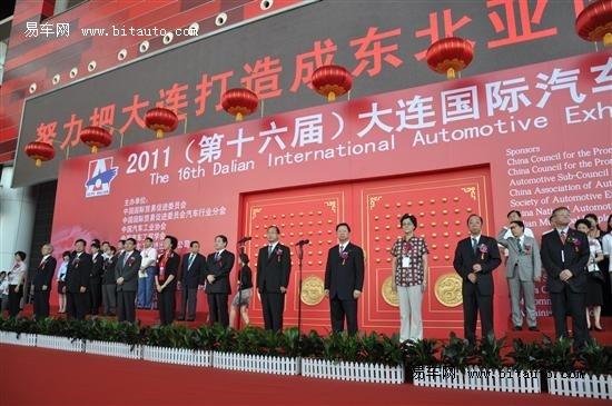 2012年(第十七届)大连国际汽车展览会