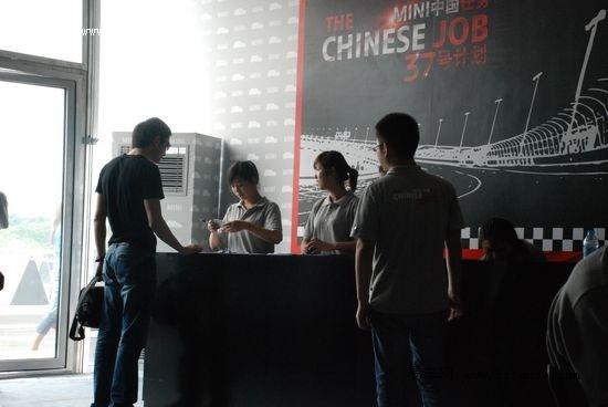 常州宝尊 2011 MINI中国任务—37号计划