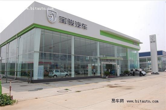 洛阳福成:上汽通用五菱宝骏4S店即将开业