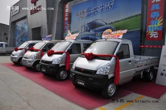 五菱荣光小卡——单排双排车型石家庄上市