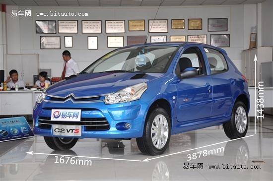 雪铁龙2012款C2温州已到店并可预订