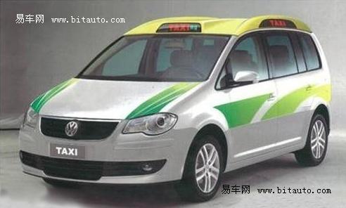 世博大众途安出租车 2010年上海世博会大众 途安 出租车亮高清图片