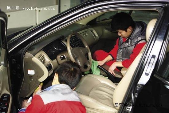 【图文】大扫除 多图详解老车内饰清洗过程_新闻中心