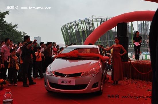 奇瑞风云2两厢车深圳正式上市高清图片