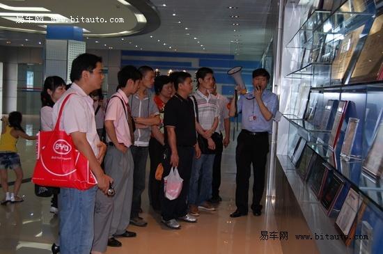 东湖比亚迪深圳生产基地行活动报道高清图片