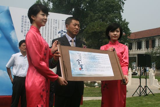绿色环保宣言_【图文】《中国摩托车行业绿色环保宣言》在京签署_新闻中心 ...