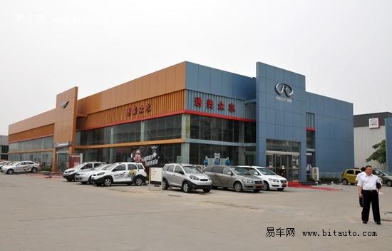 河南通美众志汽车销售服务有限公司; 郑州汽车4s店分布图;