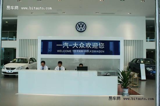 "4S店的最高水平。该公司销售服务及维修团队,都有着多年的汽车行业经验,对汽车销售、保险、维修十分精通。丰富的专业营销服务经验和雄厚的技术力量竭诚为各界朋友提供专业、高效的营销、维修服务。协众汽车一直奉行科学管理,质量取胜的经营方针,本着以""协众人之力,服务于大众""的理念,力求为广大新老客户提供更加完善、永续的心喜服务。  一进门,便是一面亮丽的欢迎墙,这是大众标准展厅的一部分。  欢迎墙后方是客户休息去,整体风格颇为典雅简约,为客户提供了一个良好的洽谈场所。  整个展厅的面积非常大"