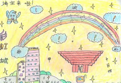 参与雪铁龙爱心投票 圆孩子世博梦想图片