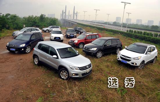 选秀 10款主流suv车型的对比测试全记录 高清图片