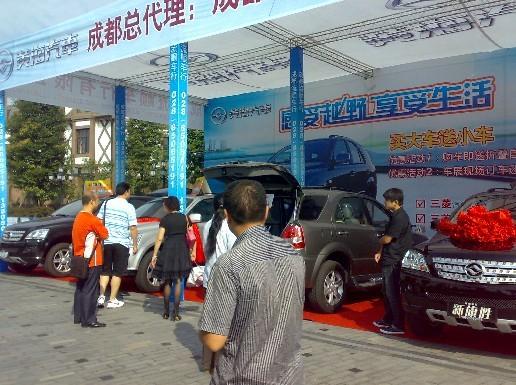 天灾频发 黄海新旗胜南湖车展受热捧高清图片