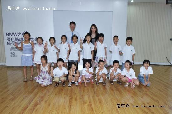 悦绘未来 2010bmw儿童绘画比赛青岛闭幕