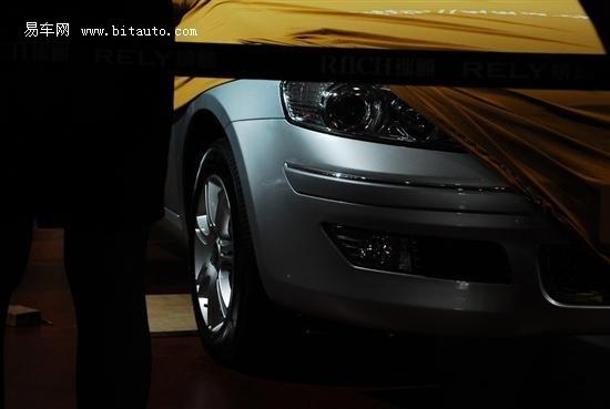 在纽博格林为中国自主品牌争光的瑞麒g5高清图片