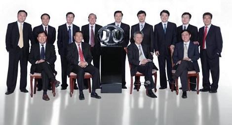 【北京汽车股份有限公司挂牌成立】-易车网
