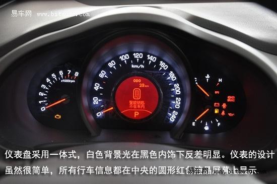 东风悦达起亚智跑实拍图解 10月20日上市