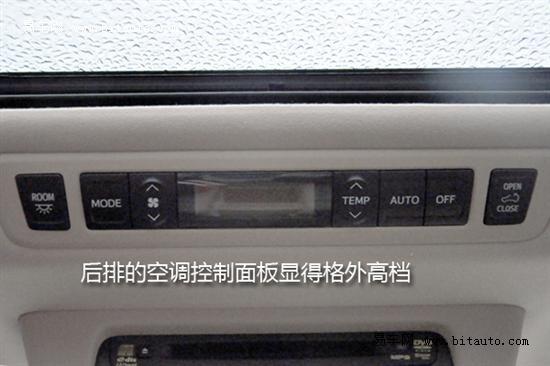 主题 保姆车 丰田Alphard阿尔法到店实拍高清图片