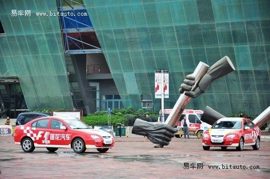 莲花汽车f1争霸赛 昆明站比赛精彩随行 高清图片