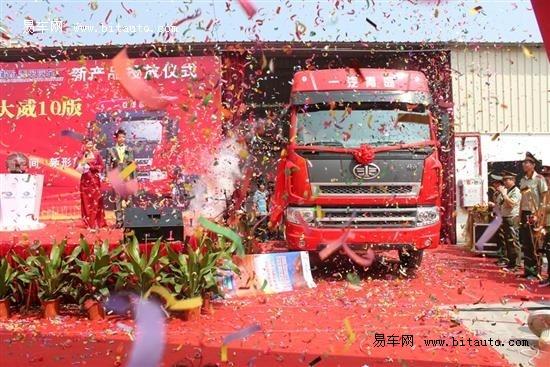 2010版新大威 港口牵引车正式落户广州高清图片