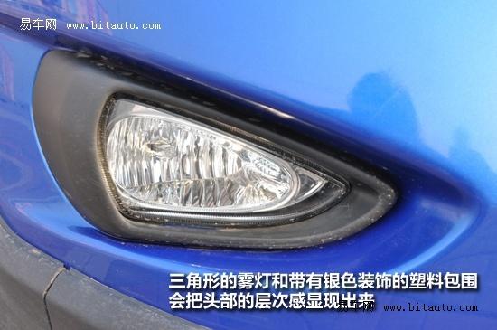 长安CX20外观介于奔奔和悦翔之间高清图片