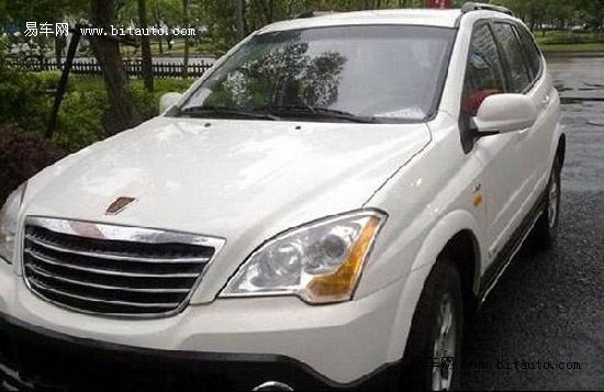 【此前曾曝光的荣威SUV谍照】-荣威2011年新车前瞻 SUV车型于四季