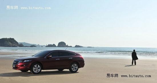 广本歌诗图 crosstour 探索汽车新价值高清图片