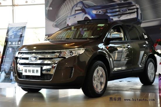 进口福特锐界车型杭州到店接受预定高清图片