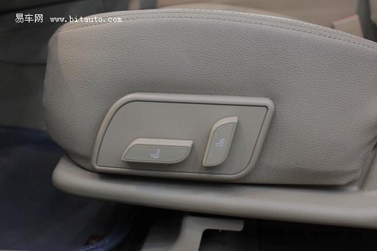 驾驶员座椅调节
