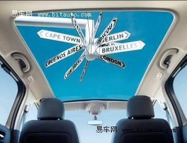 置身飞机驾驶舱的