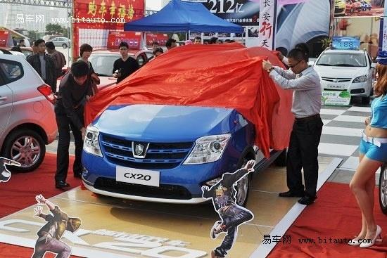 都市拓界车 长安CX20南宁车展闪耀上市高清图片