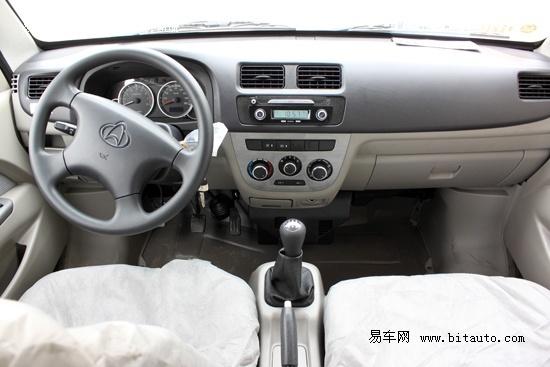 长安之星金牛星指定车型享综合优惠3千元高清图片