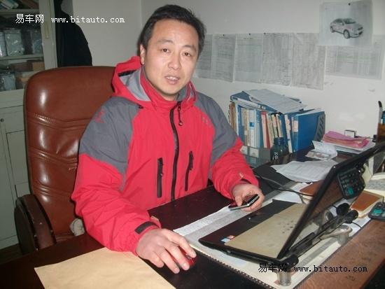 2010青岛销冠采访:青岛福鑫源李明【图片新闻】-易车网