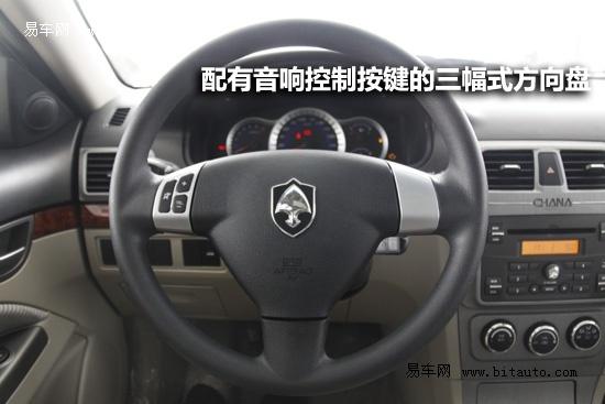 2011年自主图解智能家轿cx30三厢 下高清图片
