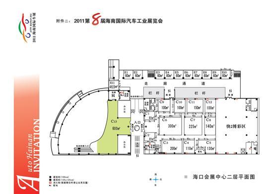 2011海口车展展位平面图