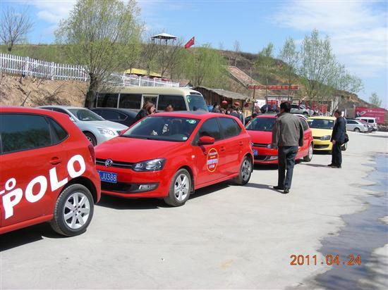 【图文】太原上海大众公司新polo车友自驾游活动
