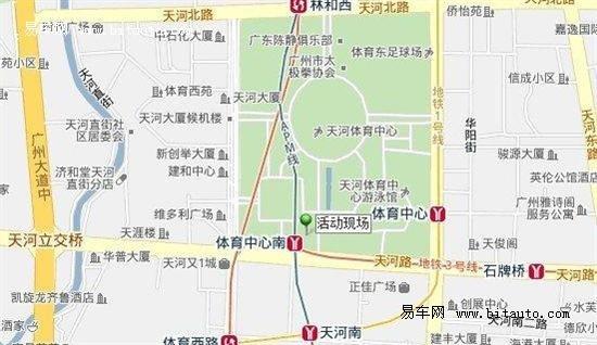 地铁指引:广州地铁1号线体育