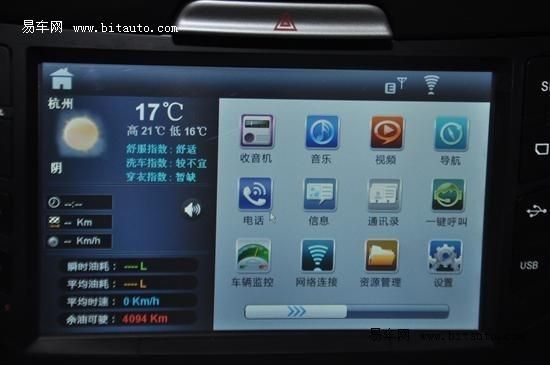 中国一汽标识 2011款奔腾B70杭州实拍高清图片