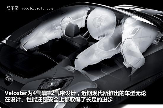 【让男人冲动女人心动的veloster现代飞思_得利北京现代 新高清图片