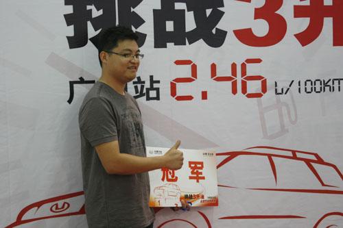 华泰圣达菲节油赛广州站高清图片