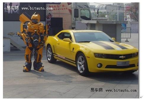 汽车人集结 大黄蜂三水广场演绎变形记高清图片