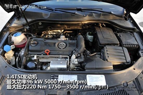 【一汽大众迈腾发动机图】-热销B级车对决 雪铁龙C5 VS大众迈腾图片