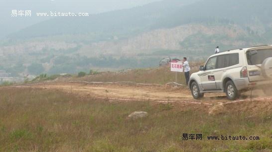 广汽长丰三菱帕杰罗 猎豹试驾会圆满成功 高清图片