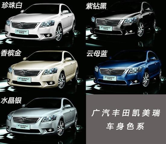 四款20万以下中级车导购 广丰凯美瑞 - 耐车网
