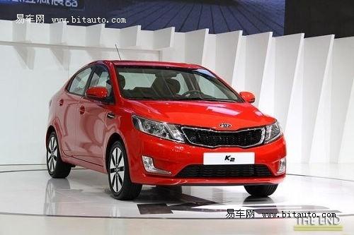 造家轿新坐标 起亚K2为中国而来高清图片