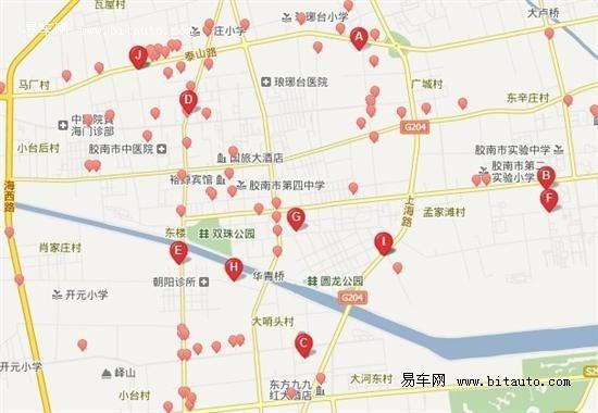 【图文】青岛汽车有形市场介绍之胶南汽车城