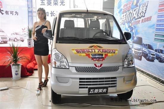 五菱荣光加长版石家庄上市 报价4.98万元 高清图片